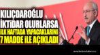 Kılıçdaroğlu iktidar olurlarsa ilk haftada yapacaklarını 7 madde ile açıkladı