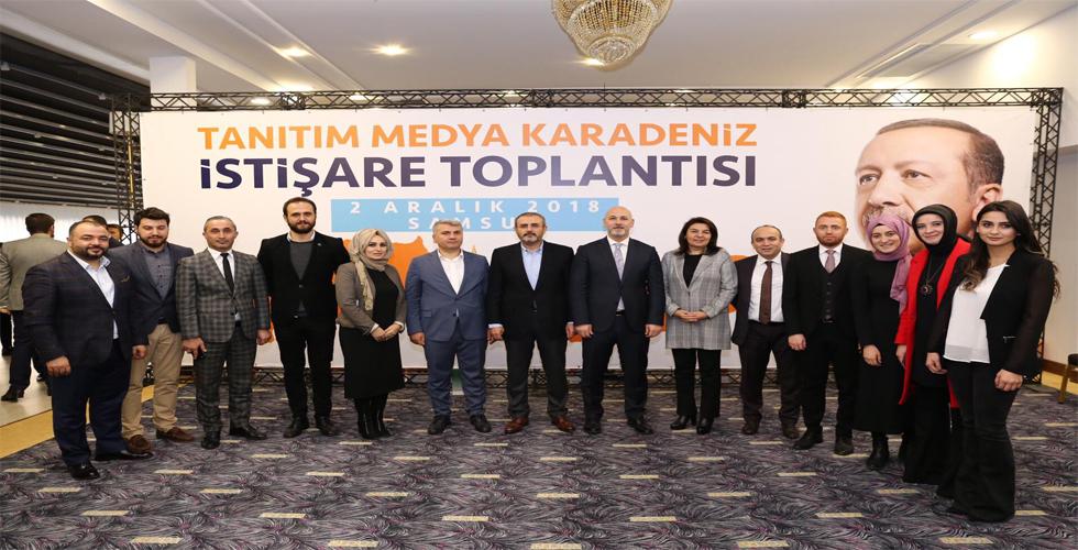 AK PARTİ KARADENİZ BÖLGESİ İSTİŞARE TOPLANTISI SAMSUN'DA YAPILDI